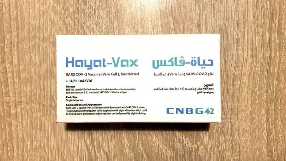"""Hayat-Vax vừa được Việt Nam phê duyệt: Vaccine đứng sau """"cú ngược dòng"""" ngoạn mục của UAE trước Covid"""