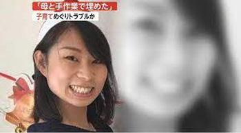 Biệt tích sau trận cãi vã, thi thể người phụ nữ được tìm thấy sau nhà mẹ chồng, hé lộ âm mưu hiểm ác của 2 mẹ con gã chồng
