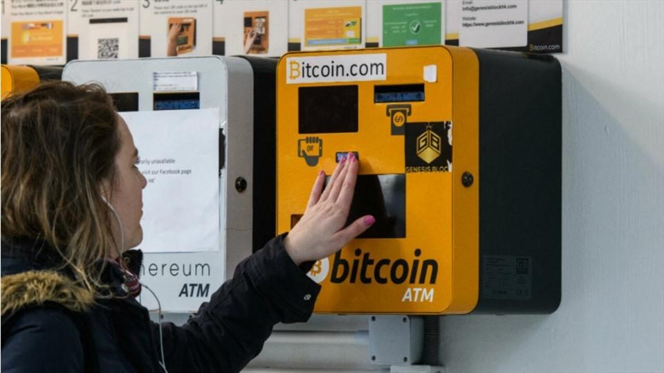 Xuất hiện ATM Bitcoin tại chuỗi siêu thị lớn nhất nước Mỹ