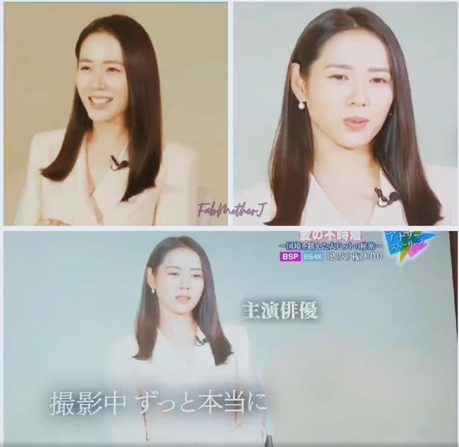 Phim tài liệu Hạ cánh nơi anh lên sóng: Son Ye Jin lần đầu nói về bí mật trong phim, còn đề cập thẳng đến Hyun Bin
