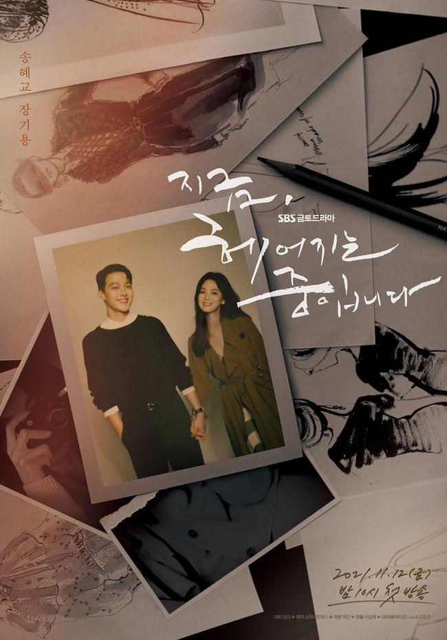 Song Hye Kyo nắm tay ngọt ngào với tình trẻ kém 12 tuổi, diễn xuất bằng mắt đỉnh cao trong teaser