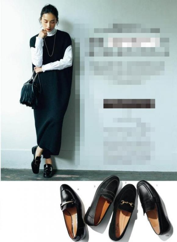 Phụ nữ không cần quá nhiều giày, chỉ cần một đôi giày lười vào mùa thu. Chúng rất thời trang và có thể mang đi làm hàng ngày