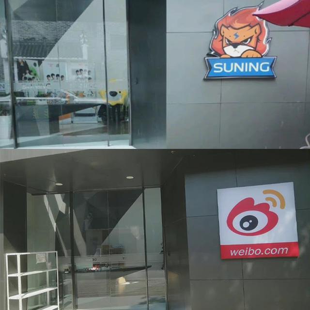 Suning chính thức đổi tên thành Weibo, thậm chí còn chuẩn bị chiêu mộ Uzi?
