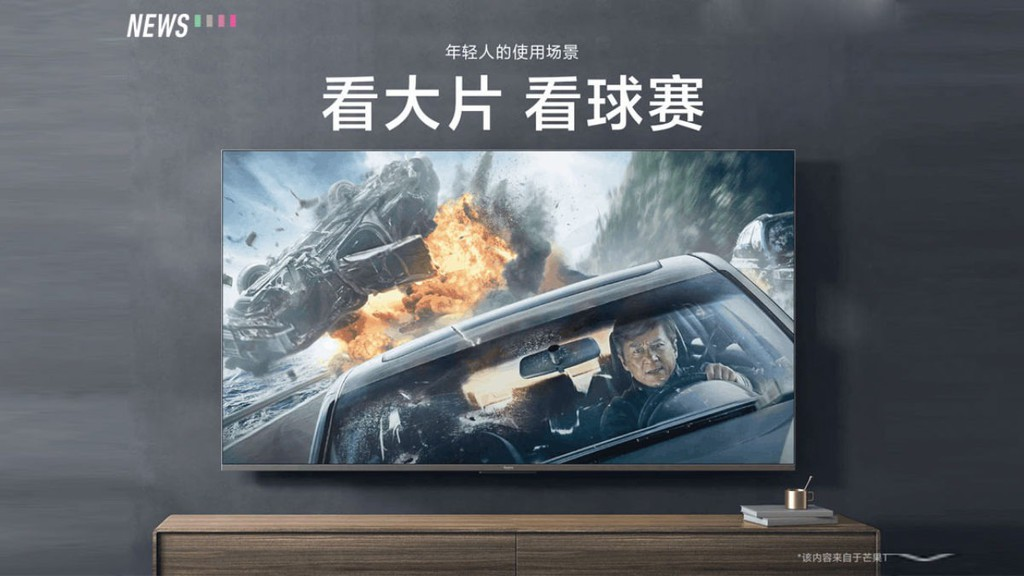 Redmi Smart TV X 2022 xác nhận có màn hình 120Hz