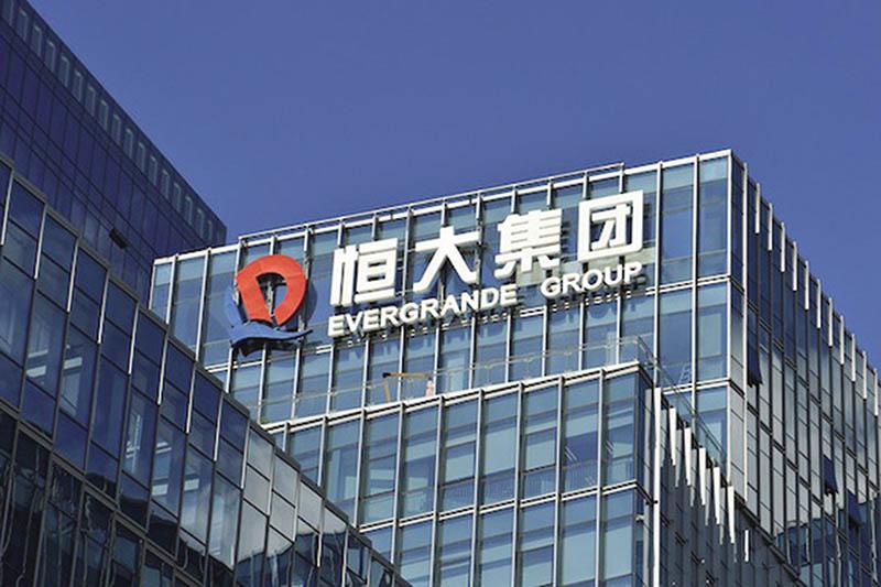 Ngân hàng Trung ương Trung Quốc: Evergrande là cá biệt